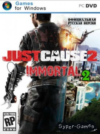 Just Cause 2 v.1.0.0.2 + 9 DLC (2010/RUS/Repack от Fenixx)
