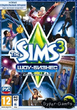 The Sims 3: Showtime (2012/RUS/ENG/L)