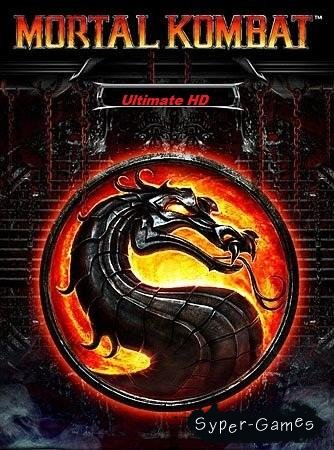 Mortal Kombat Ultimate HD v2.0 (2012/PC/Rus)