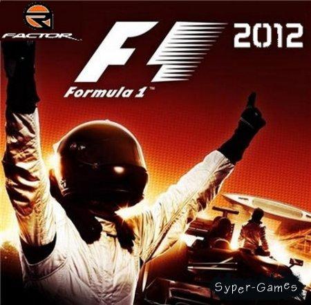 Formula-1 2012 (v1.0) (2012/ENG / ENG/P)