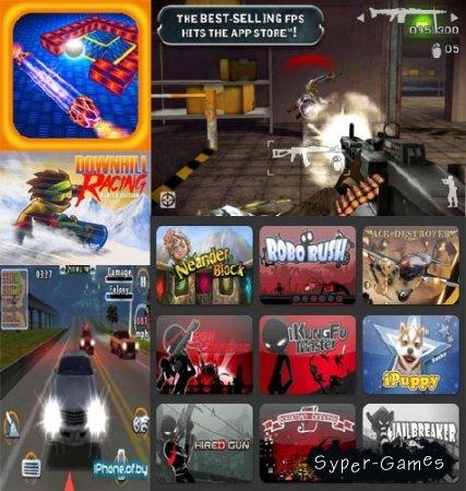 55 игр для  iPhone + Бонус часть 3